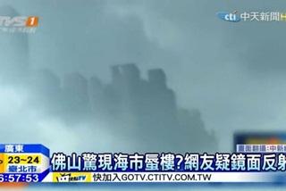 Heboh Ada Kota Melayang Diatas Awan Cina
