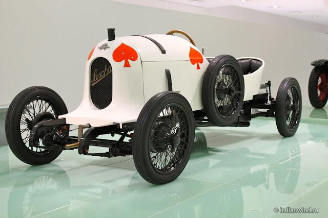 Austro-Daimler ADS R