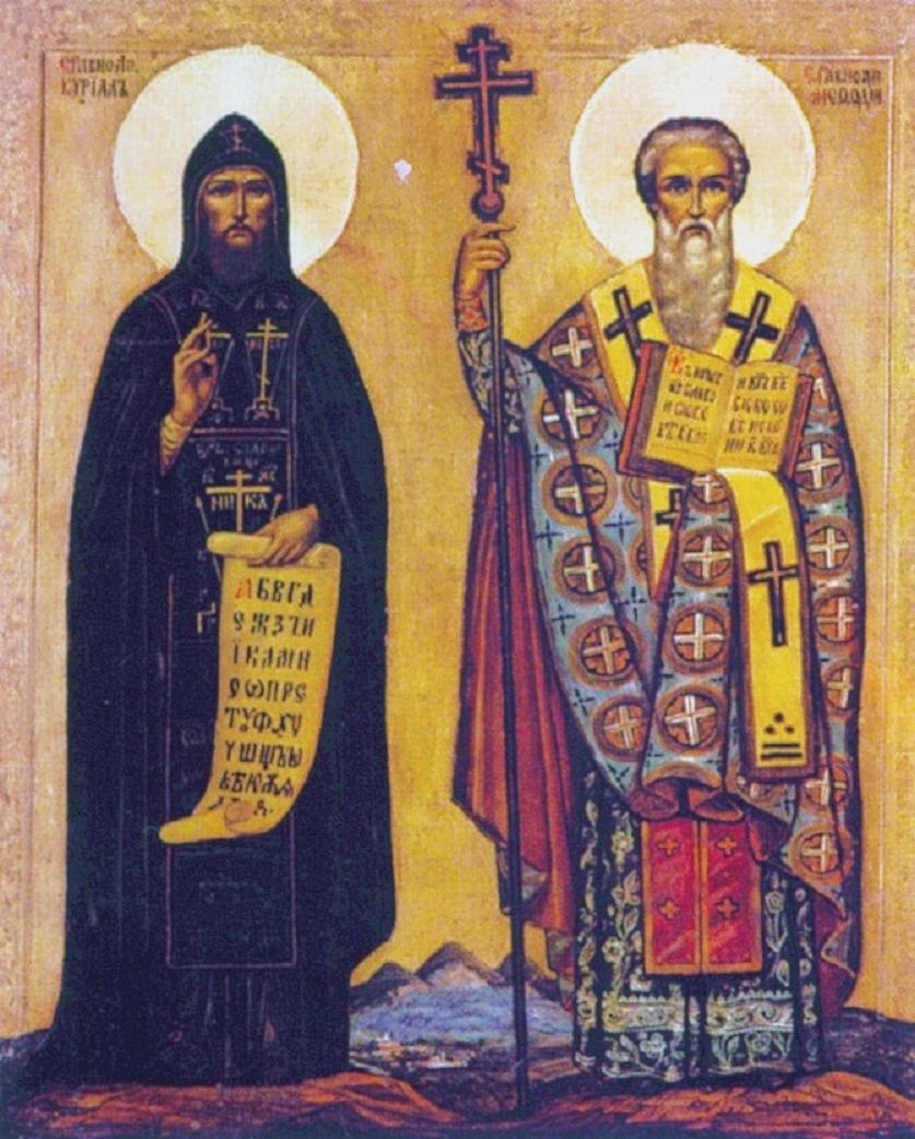Ss. Cyril and Methodius, our fathers among the Saints