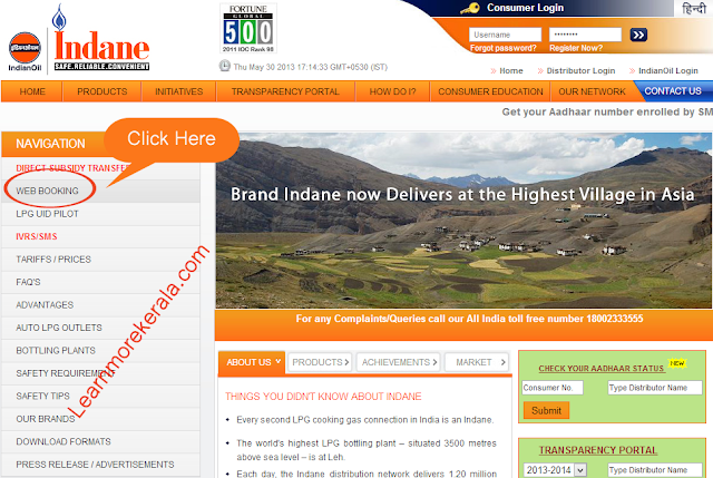 Indane Gas Home Page web booking
