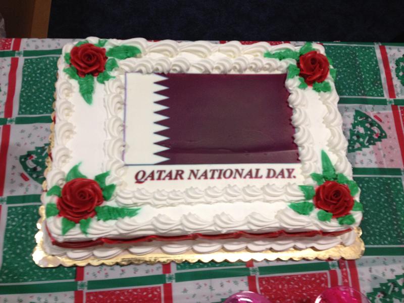 Cake Design Qatar : Binge Thinking: Doha Diaries: Days 42-52, Travel Til Your ...