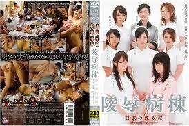 Bokep Jepang Saori Hara Naughty Nurse
