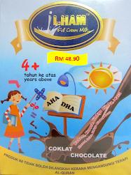 Susu Ilham 4 tahun dan ke atas (Coklat)
