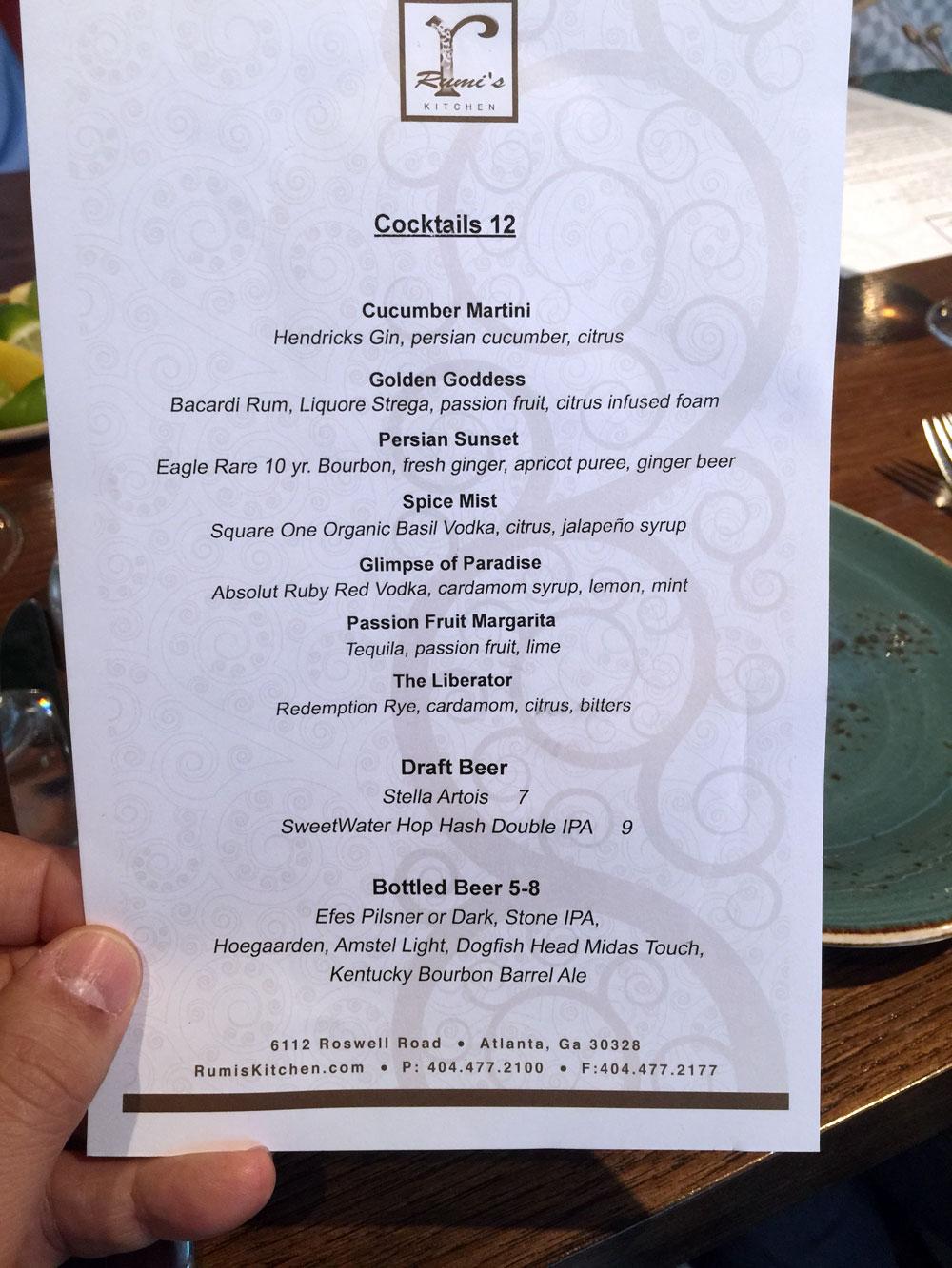 independent restaurant review rumis kitchen sandy springs atlanta georgia - Rumis Kitchen Menu