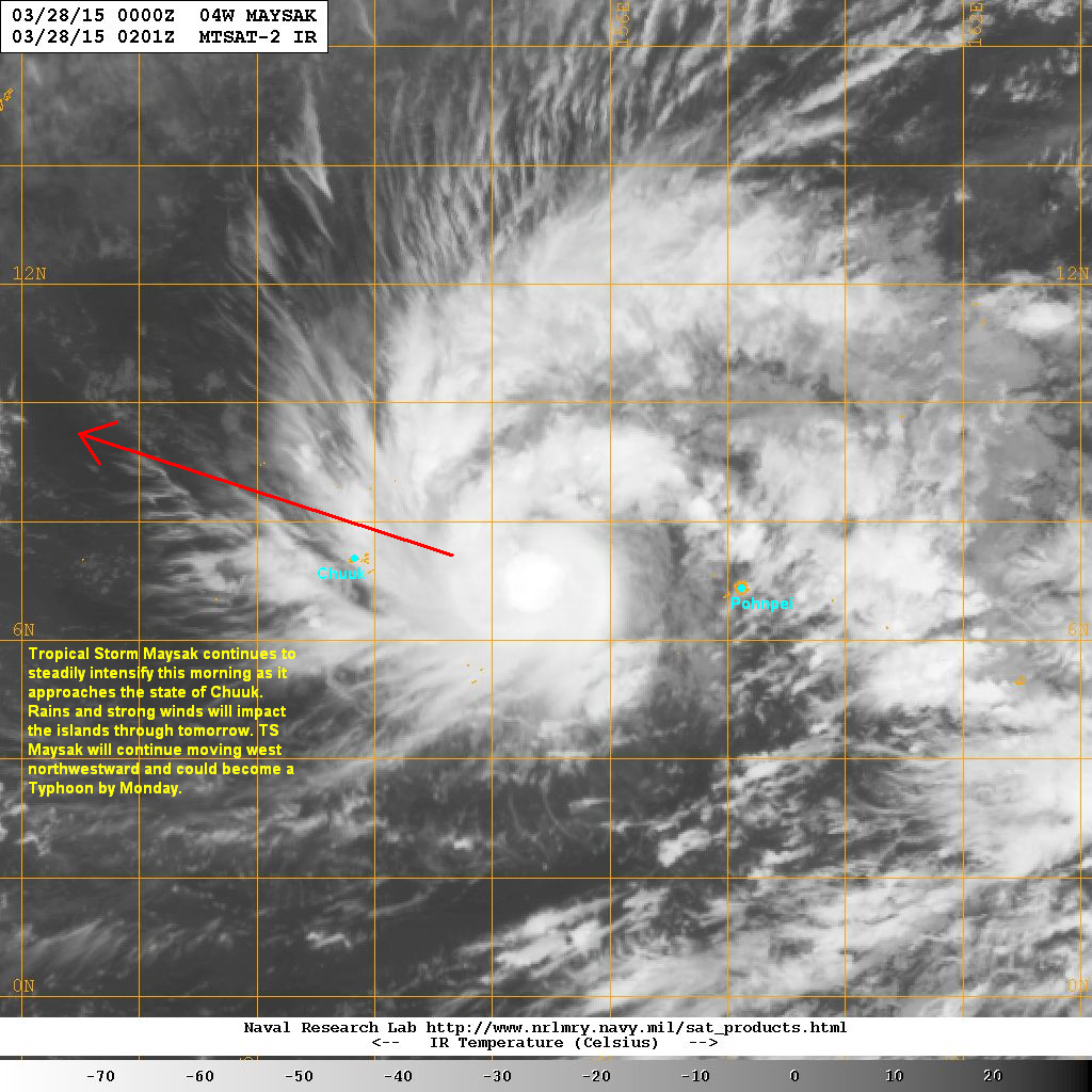 latest satellite image shows maysak becoming more organized this morning with a developing central dense overcast and good formative banding