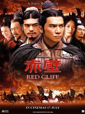 i Chin Xch Bch 1 &#8211; Red Cliff 1 (2008)