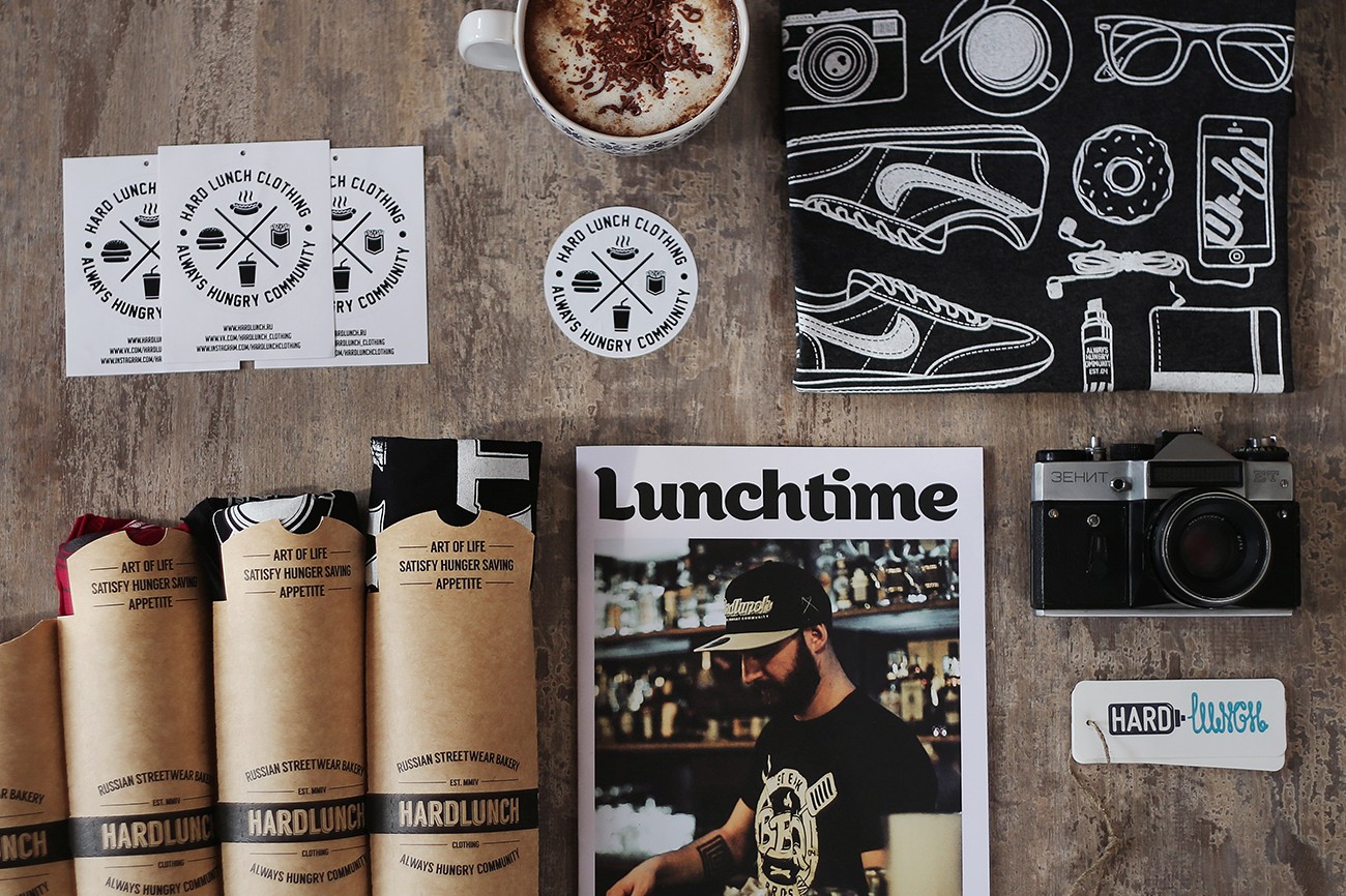 Hard Lunch T Shirt On Packaging Of The World Creative