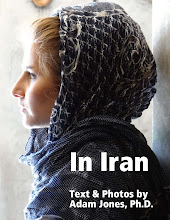 &quot;In Iran: Text &amp; Photos&quot; (e-book, January 2013)