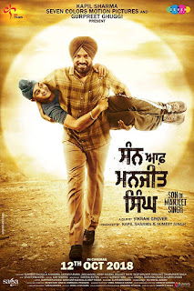 Son of Manjeet Singh (2018) Punjabi Movie pre-DVDRip