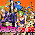[Anime]JoJo's Bizarre Adventure Episode 26 – The Ascendant One