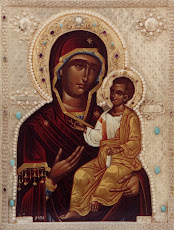 Myrrh-streaming Iveron icon of the Mother of God