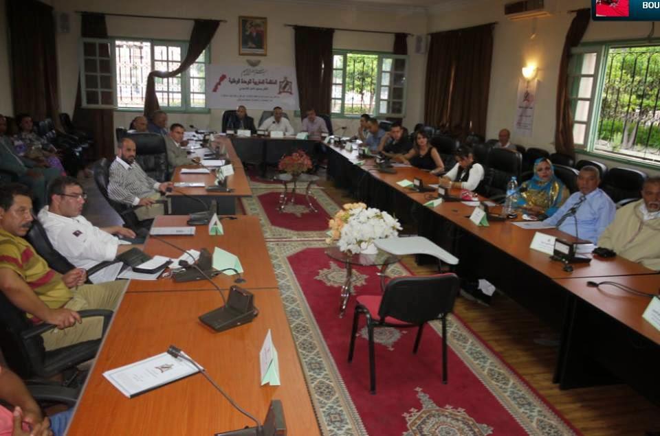 انعقاد الجمع العام للمنظمة المغربية للوحدة الوطنية