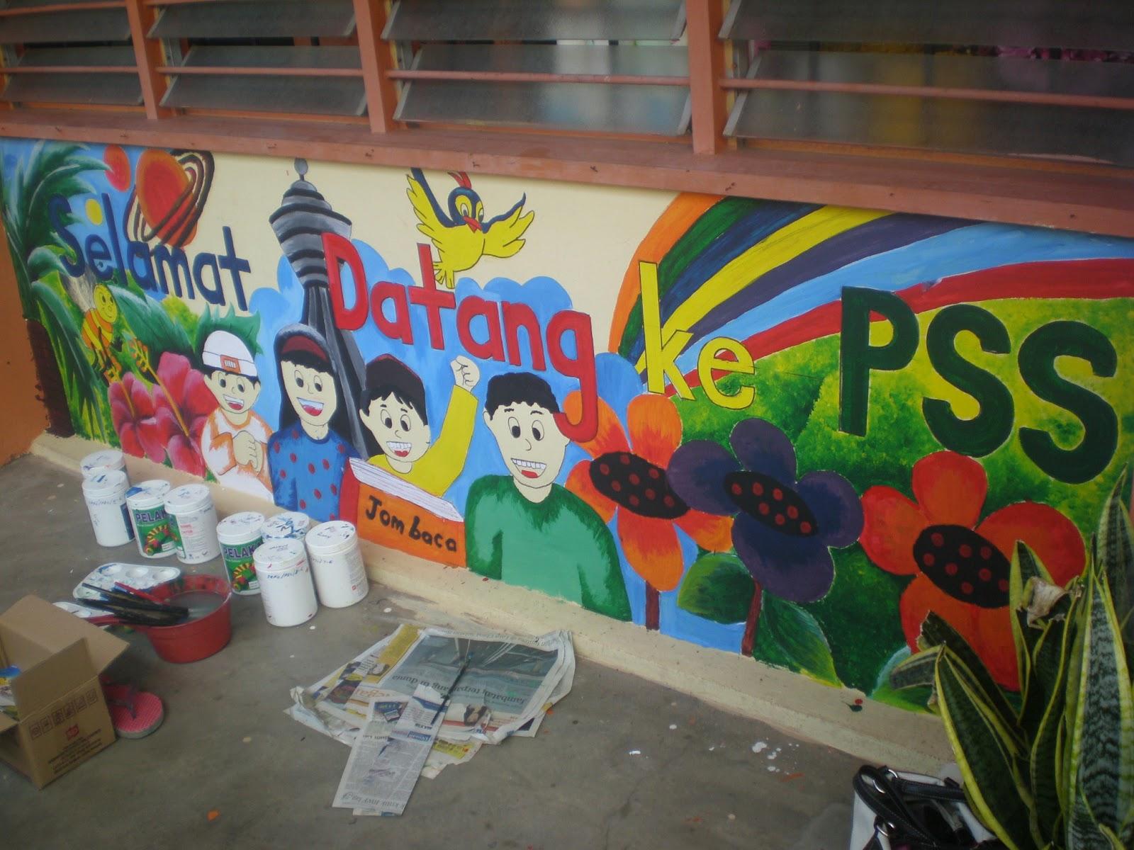 Panitia psv dsv sk parit kasan mural dinding 3 for Mural yang cantik