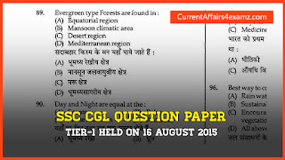 ssc cgl ANSWER KEY 16 AUGUST 2015