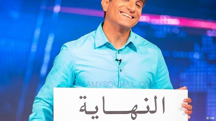 """المذيع الساخر باسم يوسف يعلن توقف برنامج """"البرنامج"""" بسبب الضغوط"""