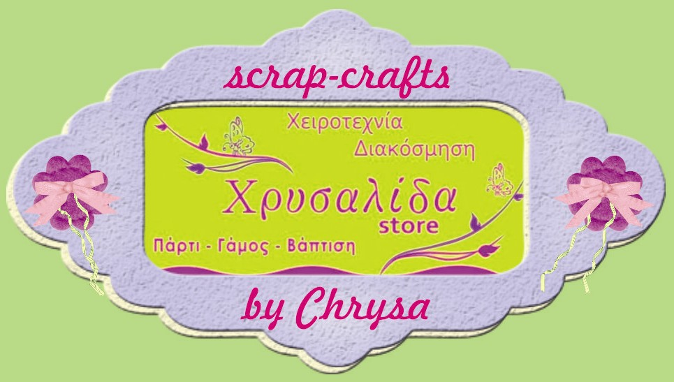 scrap-crafts by Chrysa