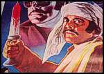 Pindi Wal 1976 Urdu Movie Watch Online