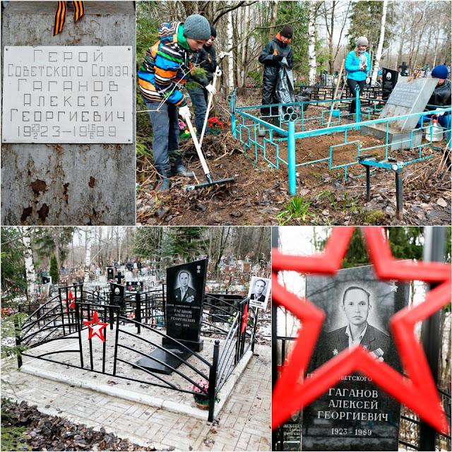 В Сергиевом Посаде восстановлены две могилы Героям Советского Союза