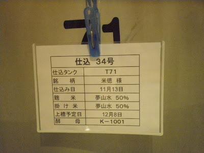 34号タンク