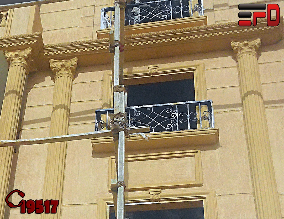 finishing level in building 8 New Heliopolis City
