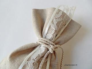 μπομπονιέρα γάμου πουγκι με δαντελα μπεζ ψαθα λινατσα της αμμου