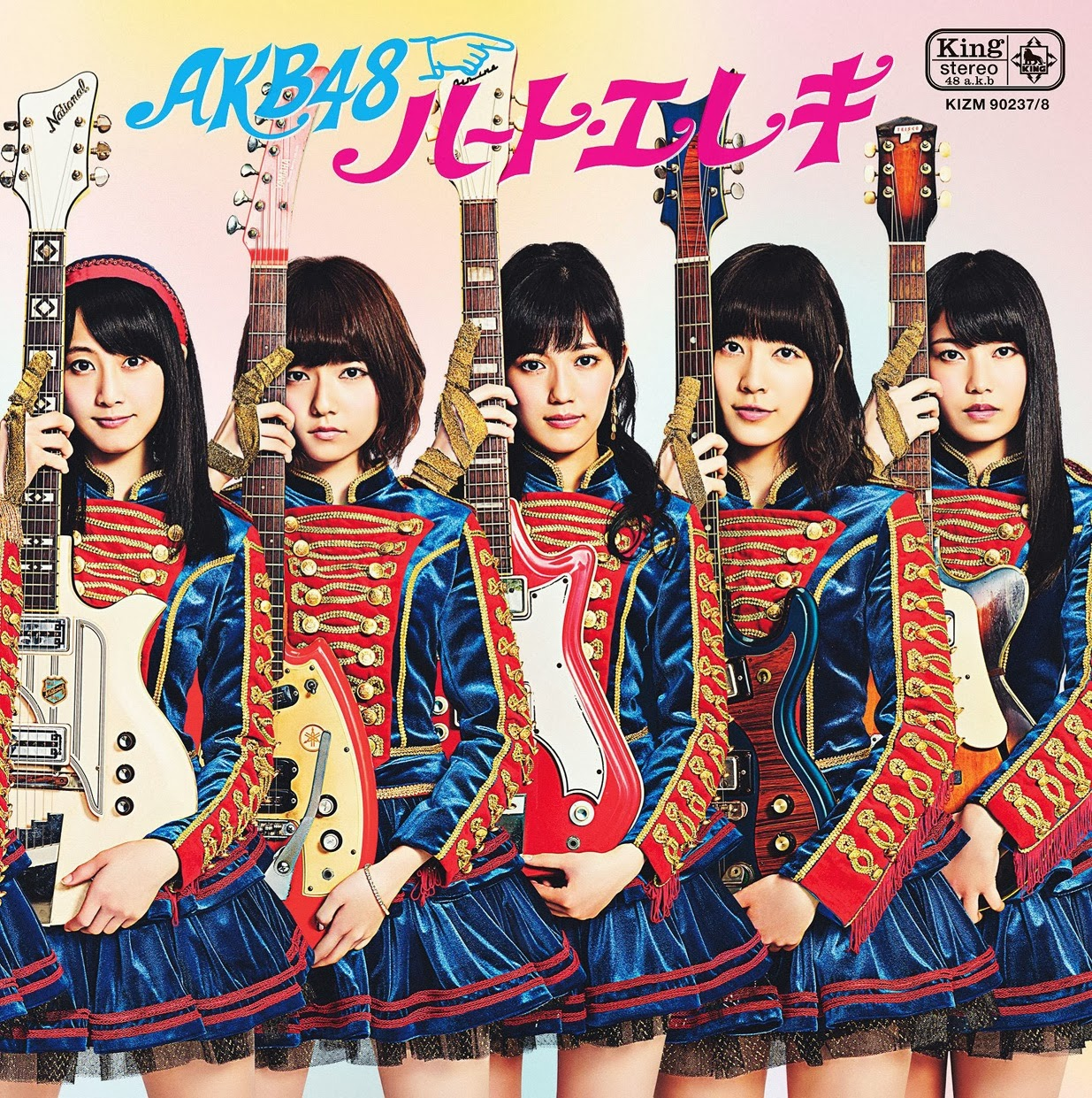 Mv Kiss And Makeup: AKB48 ハート・エレキ Heart Electric ジャケット Cover + 収録曲 Tracklist