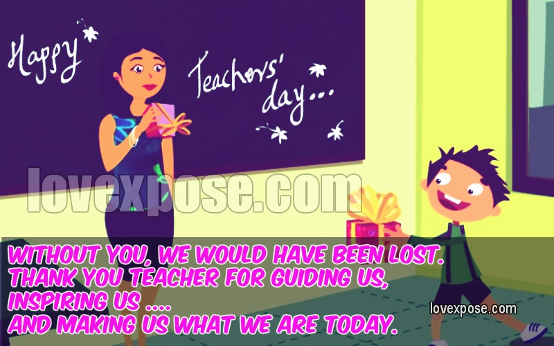Teachers day jokes