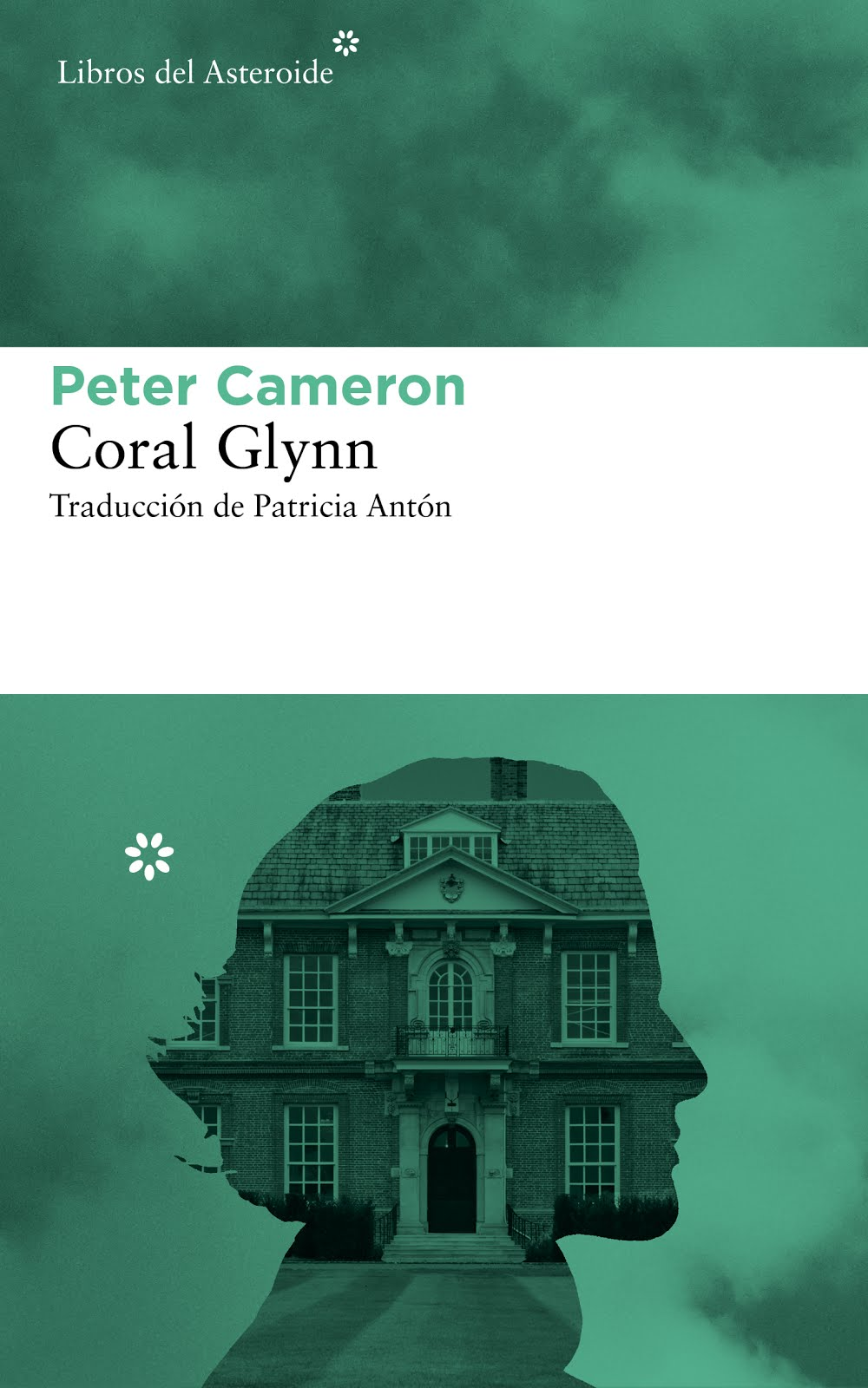 Coral Glynn Peter Cameron libros leer exlibris