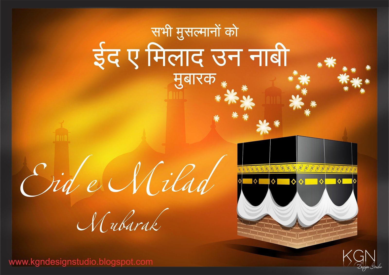 http://1.bp.blogspot.com/-_Wj8r5O2qww/UOgPnbb1g_I/AAAAAAAACWA/qVNhNkSclIw/s1600/Eid-Milad-20.jpg