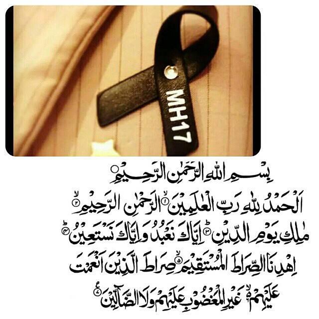 Al Fatihah MH17