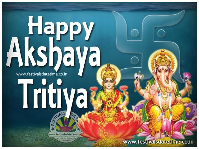 2018 Akshaya Tritiya Wallpaper Free Download 2018 अकषय