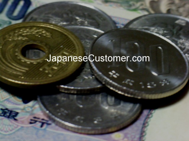 Japanese Currency Copyright Peter Hanami 2014