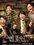 Ngài Luật Sư Hàn Quốc - The Attorney
