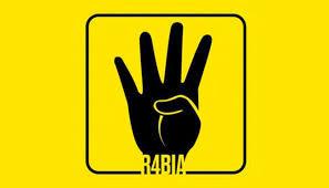 Pray 4 Misr