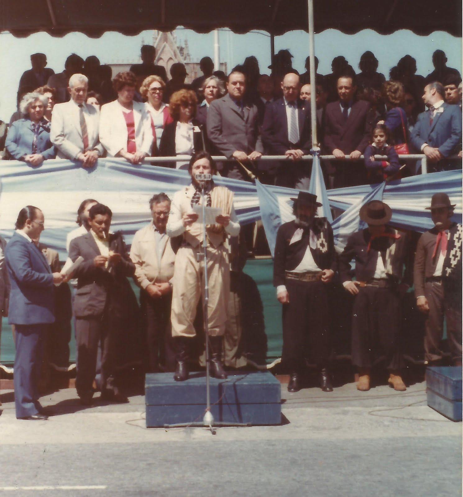 1982 (21-11)