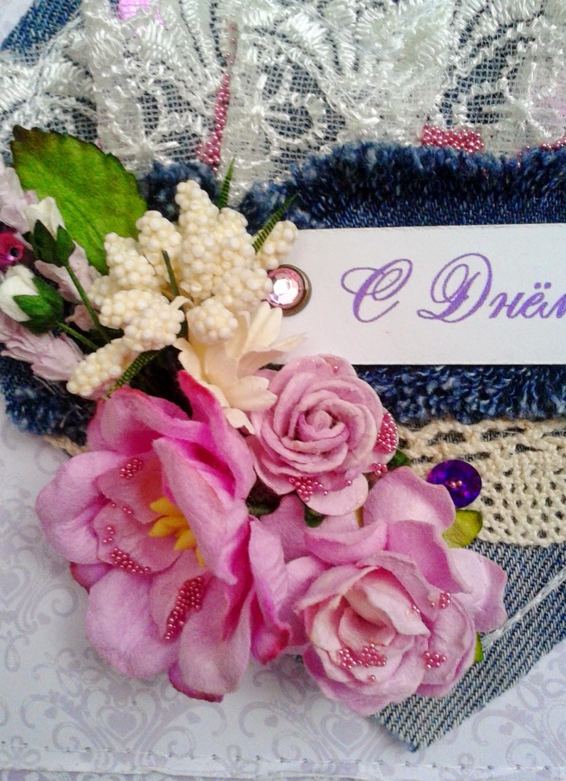 Джинсовая свадьба поздравления 73