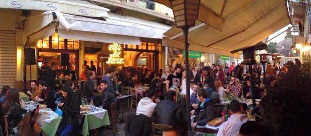 Εστιατόρια Πλατεία Άθωνος