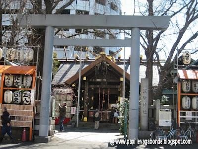 Papille Vagabonde Tsukiji Il Mercato Del Pesce Di Tokyo