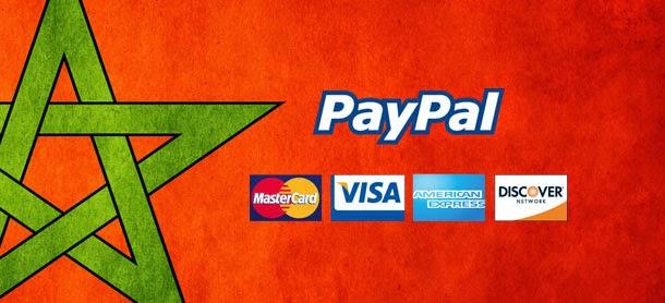 حساب PayPal في المغرب - بطاقة My e-Card للشركة العامة