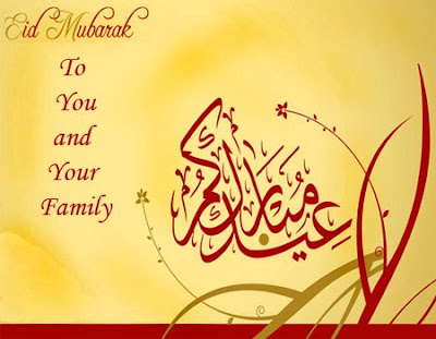 Free Special Happy Eid Al Adha Mubarak Greetings Cards Images 2012 004