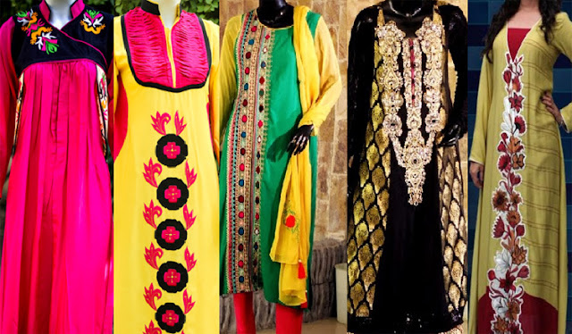 Ladies neckline/gala designs for dresses 2015 | Collections9