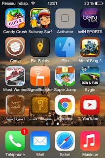 نظام iOS يحلق وحيداً في المبيعات