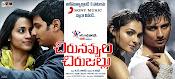 Telugu film Chirunavvula Chirujallu Wallpapers n Posters-thumbnail-2