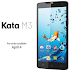 Kata M3 pre-order starts on April 4, priced at Php10,999 with Free Kata Powerbank!