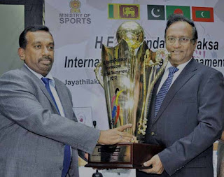 Mahinda Rajapaksa International Football trophy