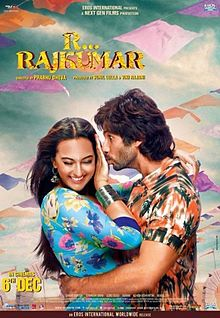R Rajkumar Full Movie (2013)