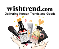 Wishtrend