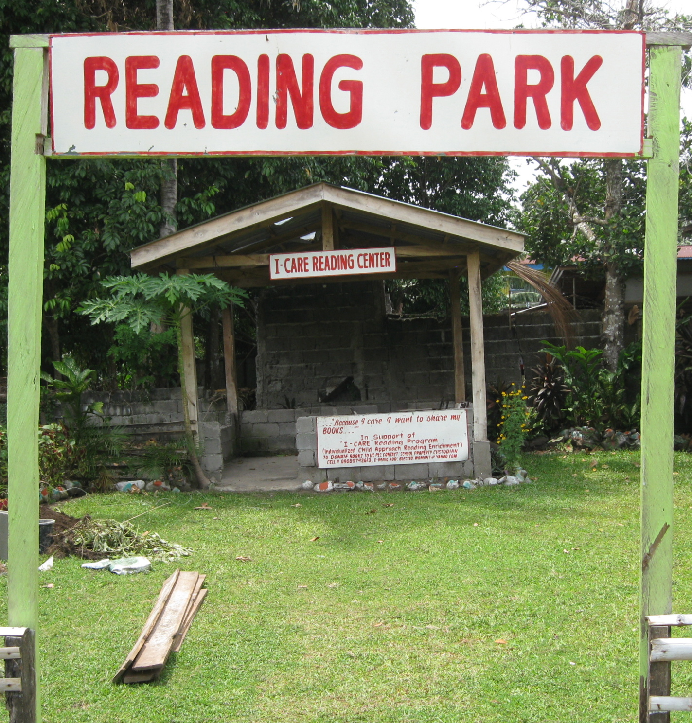 filipino librarian  even though the reading park sign could be seen from the road i did not see the banner asking for book donations even though it was written in big