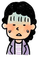 おばさんの表情のイラスト(困り)