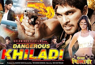 Watch Dangerous Khiladi (2012) Hindi Movie Online